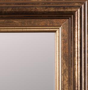 Klasyczne Lustro W Drewnianej Ramie2